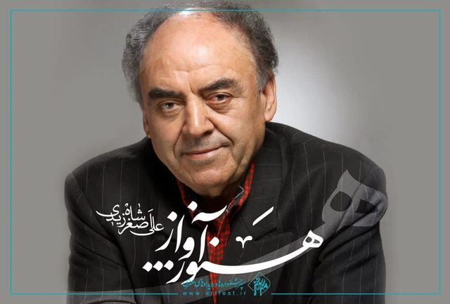 """بازار موسیقی : استاد آواز اصفهان و """"هنوزآواز"""""""