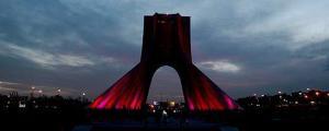 موسیقی راک تا اطلاع ثانوی در برج آزادی تعطیل شد