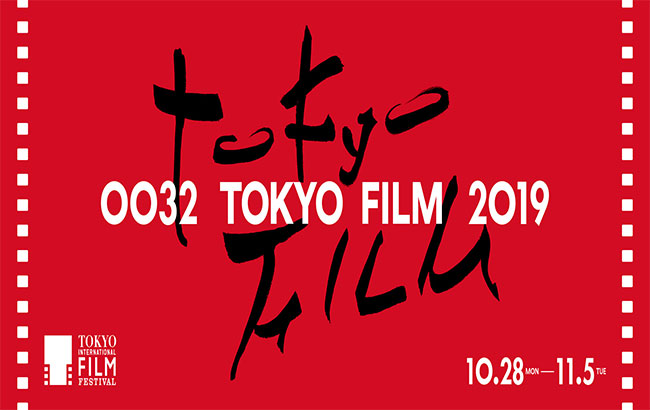 کدام فیلمهای ایرانی در جشنواره فیلم توکیو حضور دارند؟