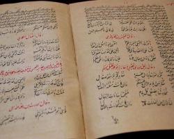 تاریخچه پیدایش زبان پارسی (بخش اول)