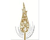 سومین جشنواره صنایع دستی فجر فراخوان داد
