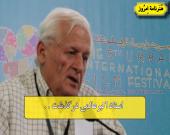 """استاد """" اکبر عالمی """" درگذشت . . ."""